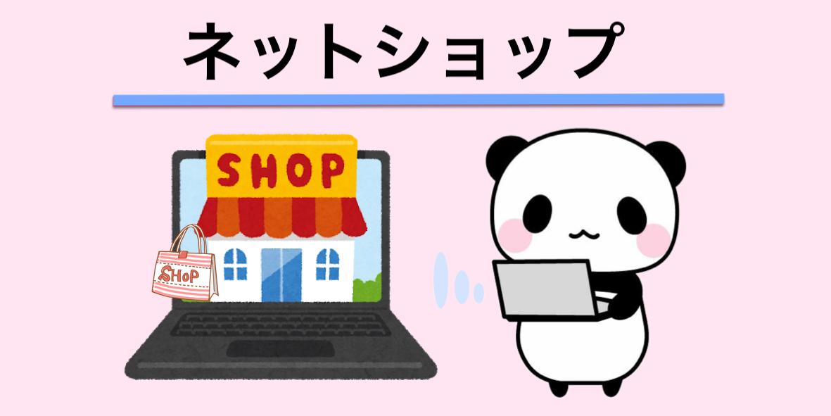 初心者が店舗向けのホームページを作るなら「おちゃのこさいさい」もオススメ