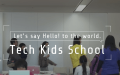 小学生にオススメできる本格的なプログラミングスクール「Tech Kids School」