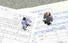 エンジニアへの就職/転職は、年収よりも基本給を注意すべき3つの理由
