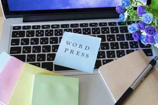 個人、企業のサイトでWordPressを使うか決める3つのポイント