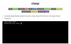 【担当者向け】Google Apps Scriptのソースをclaspで取得する方法